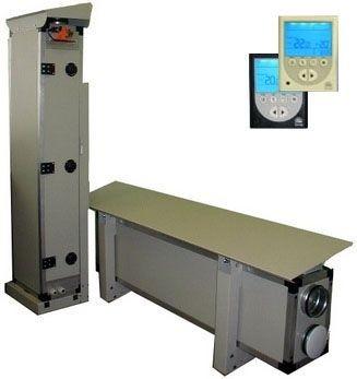 Vent Machine ПВУ - 350